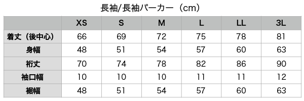トーナメントシャツ サイズ 長袖/長袖パーカー